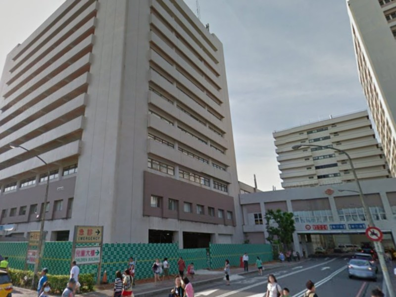 Linkou Chang Gung Memorial Hospital, Taoyuan City, Taiwan Photo: Google Maps