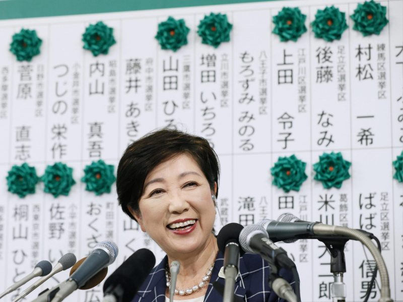 Tokyo Governor and head of Tokyo Citizens First party Yuriko Koike smiles as she defeated Prime Minister Shinzo Abe's ruling party in metropolitan elections in the capital on July 2, 2017. Photo: Kyodo/via Reuters.