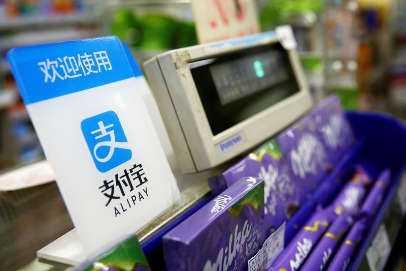 An Alipay logo is seen at a cashier in Shanghai on January 12, 2017.  Photo: Reuters/Ali Song
