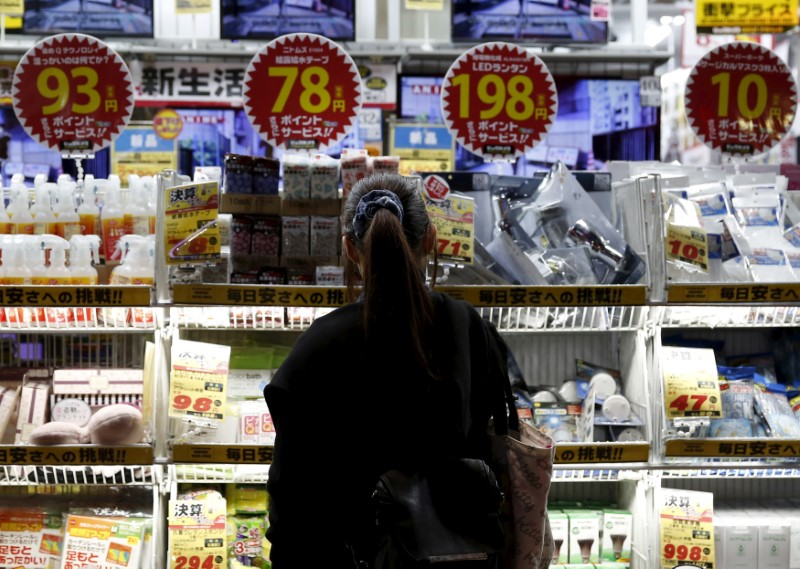 Japanese shopper in Tokyo. Reuters/Yuya Shino