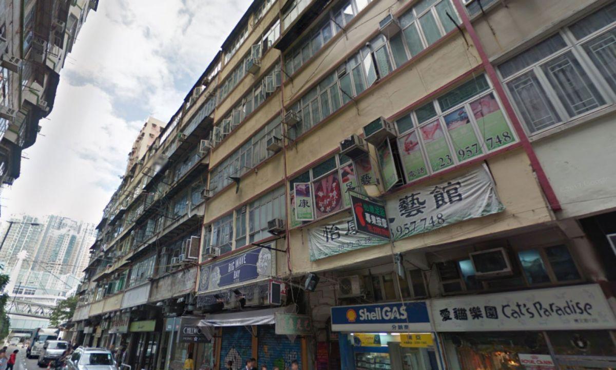 Tai Kok Tsui in Kowloon. Photo: Google Maps.
