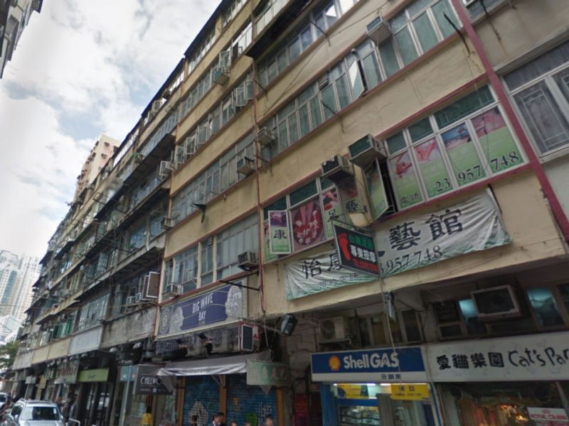 Tai Kok Tsui in Kowloon. Photo: Google Maps.