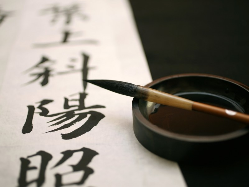 Traditional Chinese characters are still preferred in Hong Kong, Macau and Taiwan. Photo: iStock