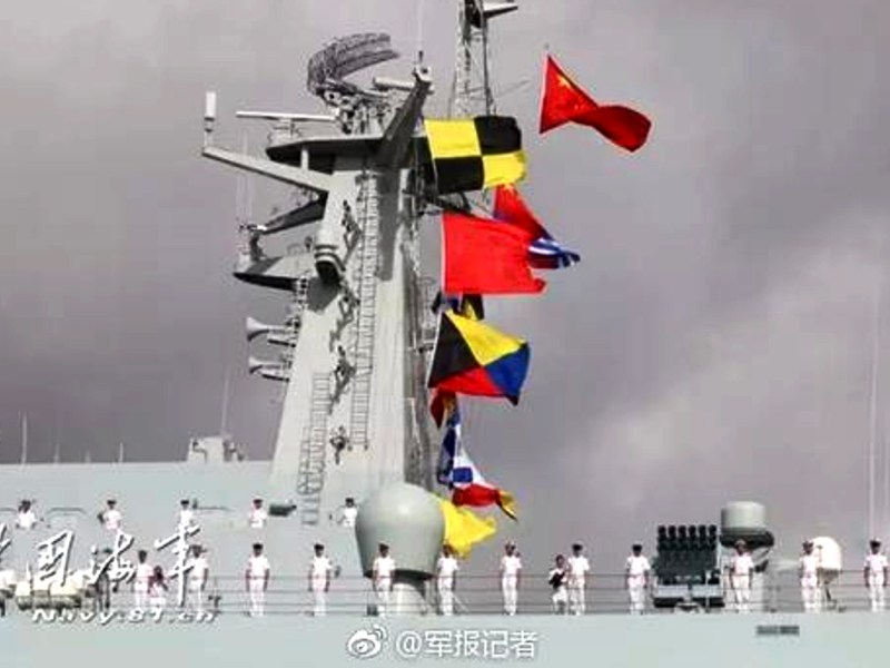 A vessel from the PLA's South Sea Fleet leaves its home port of Zhanjiang in Guangdong province en route to Djibouti. Photo: Chinese Navy