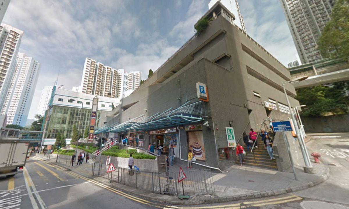 Yuk Wah Street, Tze Wan Shan, Kowloon. Photo: Google Maps