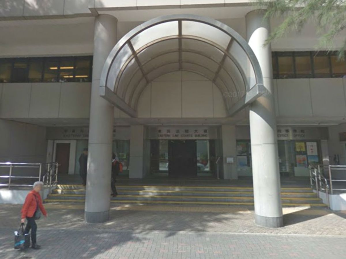 Eastern Magistrates' Courts. Photo: Google Maps