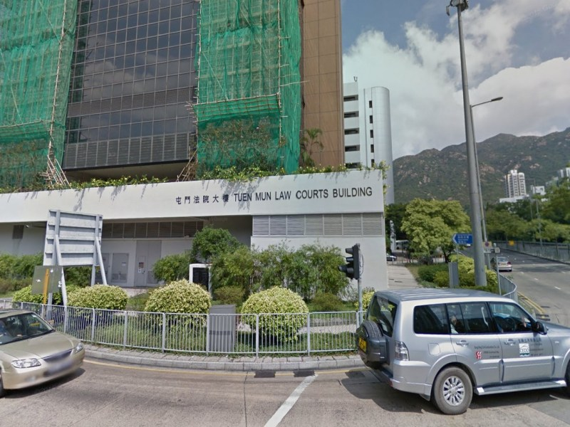 Tuen Mun Magistrates' Court. Photo: Google Maps