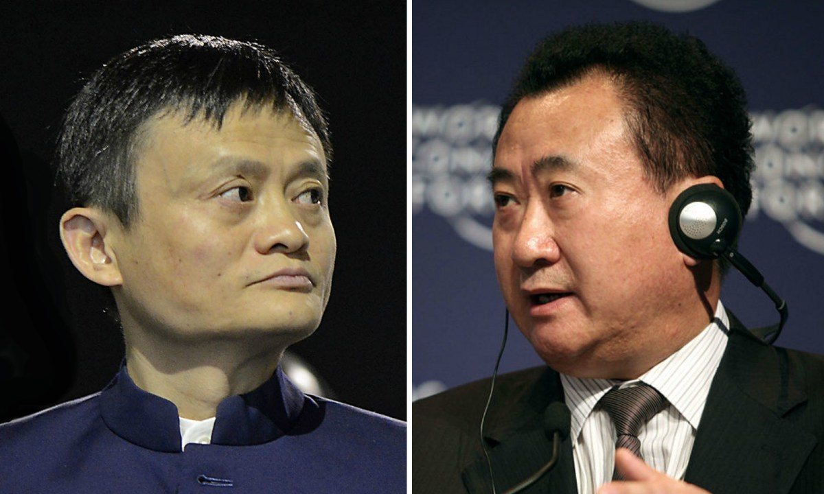 Jack Ma, left, has replaced Wang Jianlin, right, as the richest man in China, according to Fortune's rich list. Photo: Wikimedia Commons.