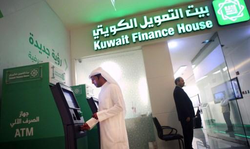 A Kuwait Finance House branch in Kuwait. Photo: AFP/Yasser Al-Zayyat