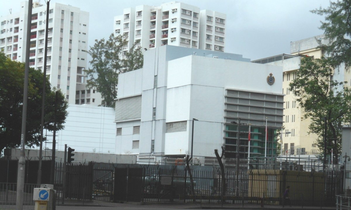 Lai Chi Kok Reception Centre in Kowloon. Photo: Wikimedia Commons.
