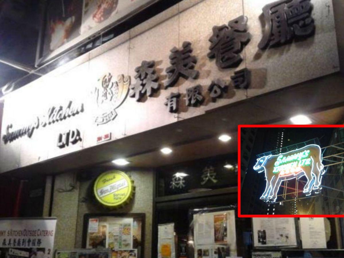 Sammy's Kitchen on Hong Kong Island. Photo: Facebook.