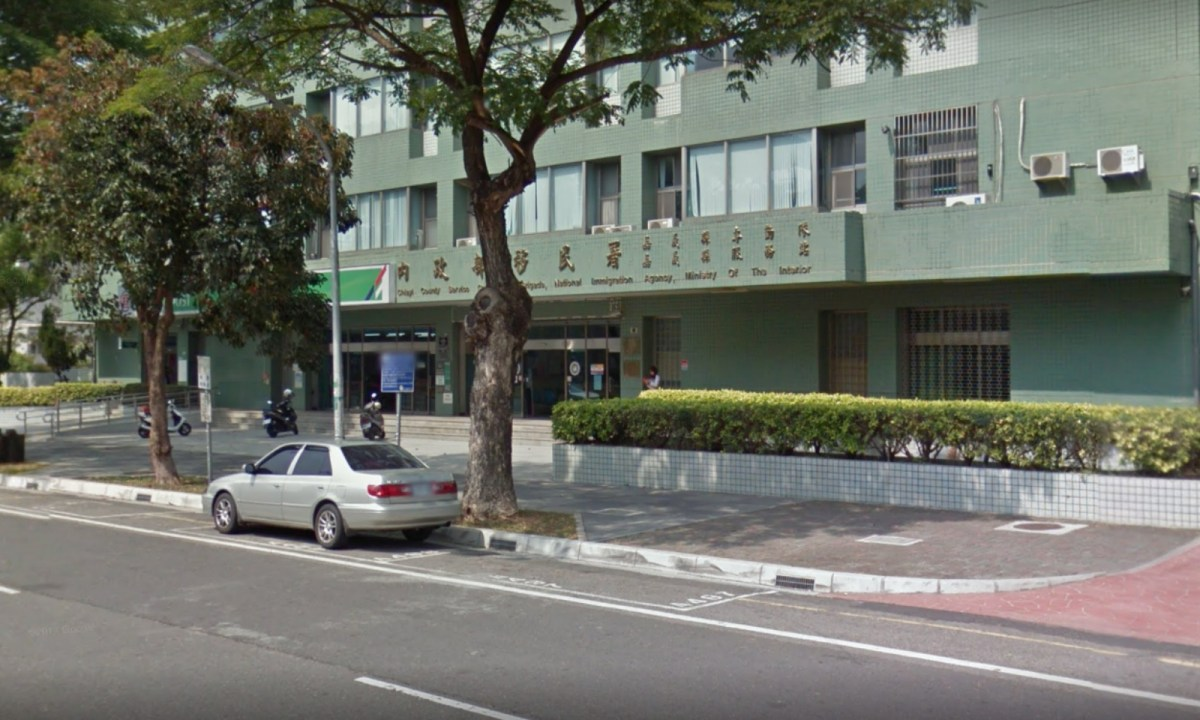 Chiayi County Service Center and Specialized Operation Brigade, Taiwan National Immigration Agency. Photo: Google Maps