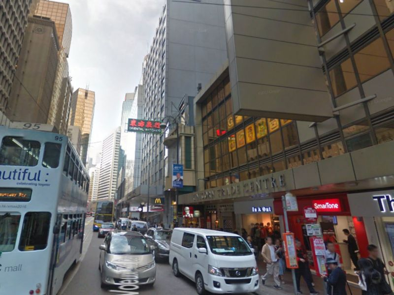 Central on Hong Kong Island. Photo: Google Maps.