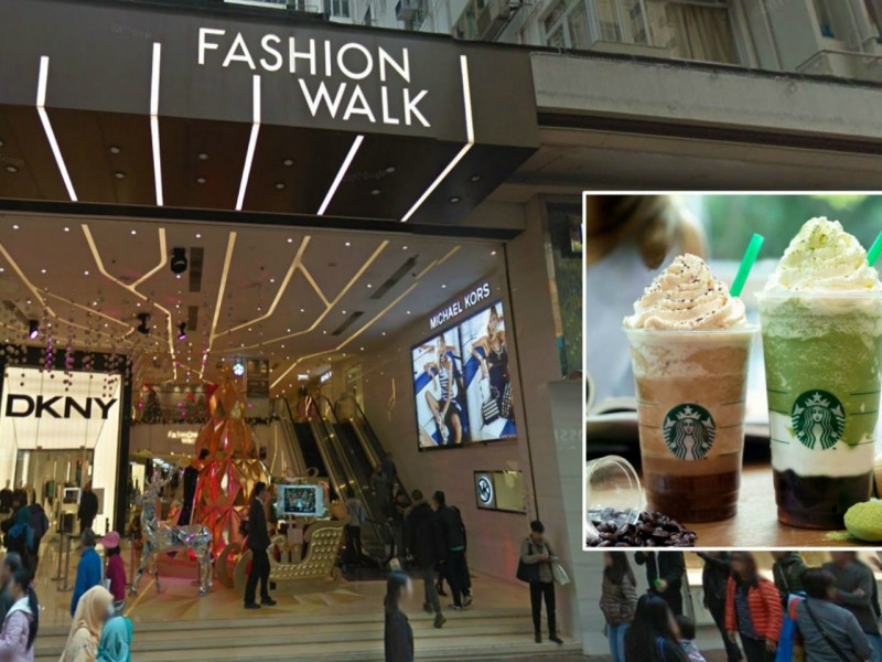 Fashion Walk, Great George Street, Causeway Bay. Photos: Google Maps, Starbucks