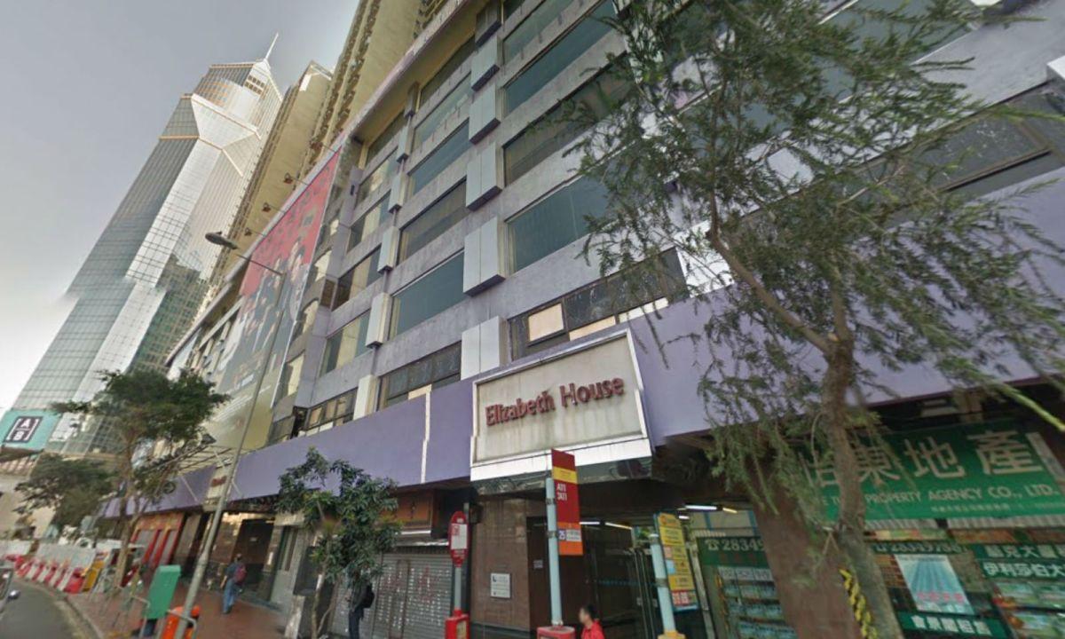 Elizabeth House on Gloucester Road, Hong Kong Island. Photo: Google Maps