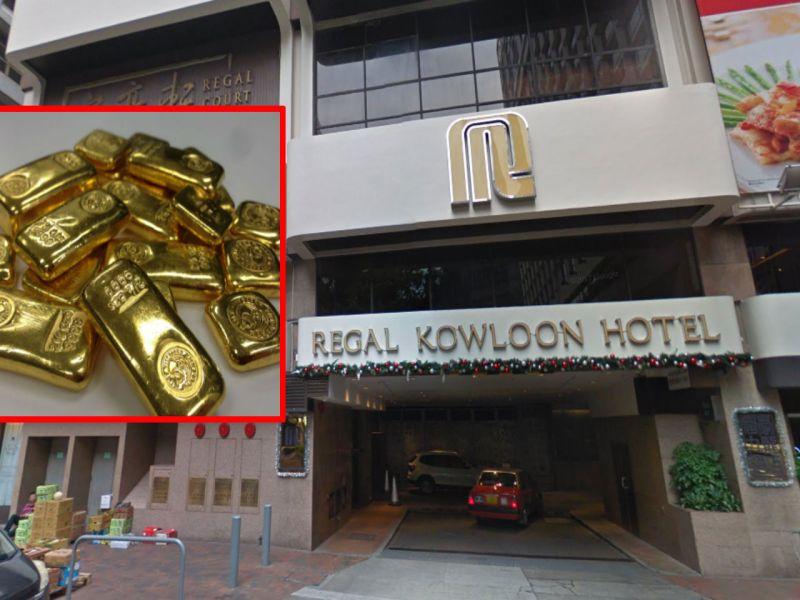 Regal Kowloon Hotel, Tsim Sha Tsui. Photos: Google Maps, Wikimedia Commons