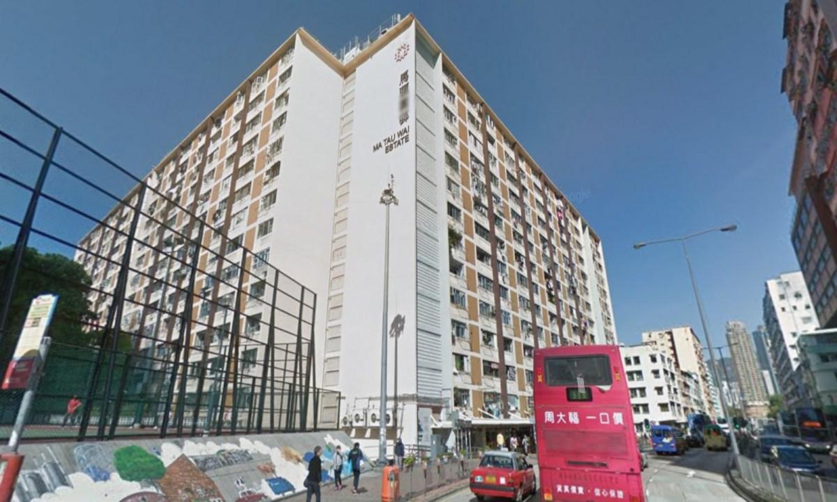 Ma Tau Wai Estate, Kowloon. Photo: Google Maps
