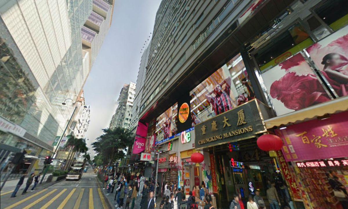 Chungking Mansions, Tsim Sha Tsui. Photo: Google Maps