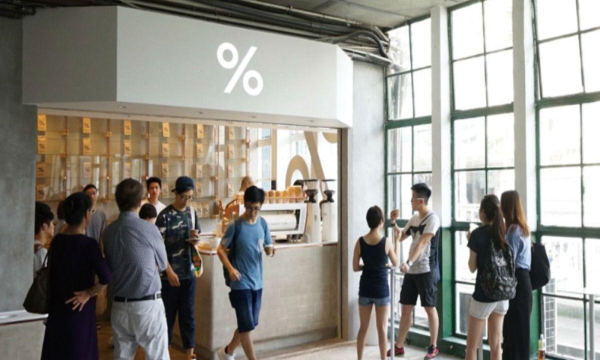 % Arabica Coffee shop. Photo: https://arabica.coffee