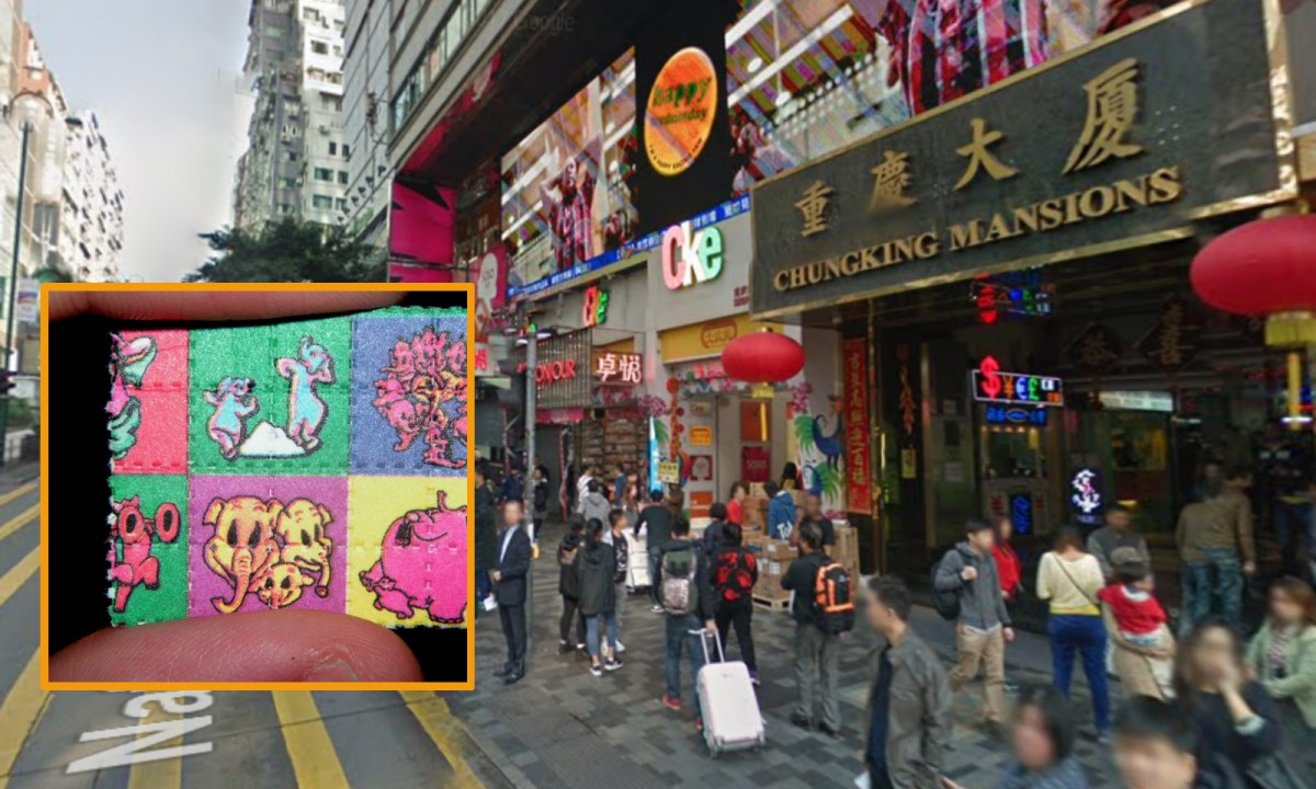 Police found drug-laced stamps (inset) and other suspected drugs in a flat at Chungking Mansions. Photo: Google Maps, Wikimedia Commons.