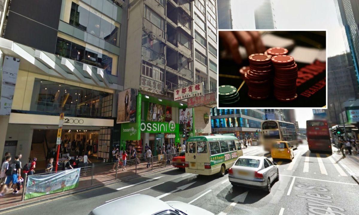 Argyle Street, Mong Kok, Kowloon. Photos: Google Maps, Wikimedia commons