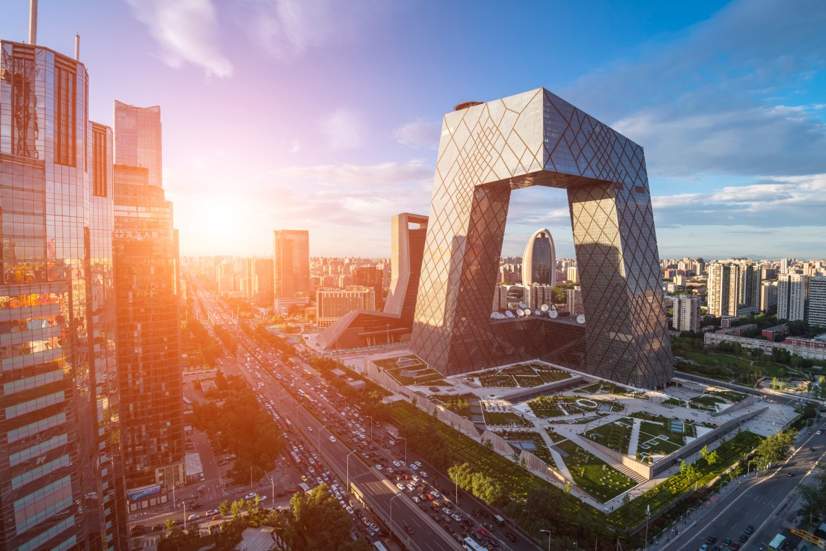 The central business district in Beijing has a mix of offices and apartments. Photo: iStock/Getty.