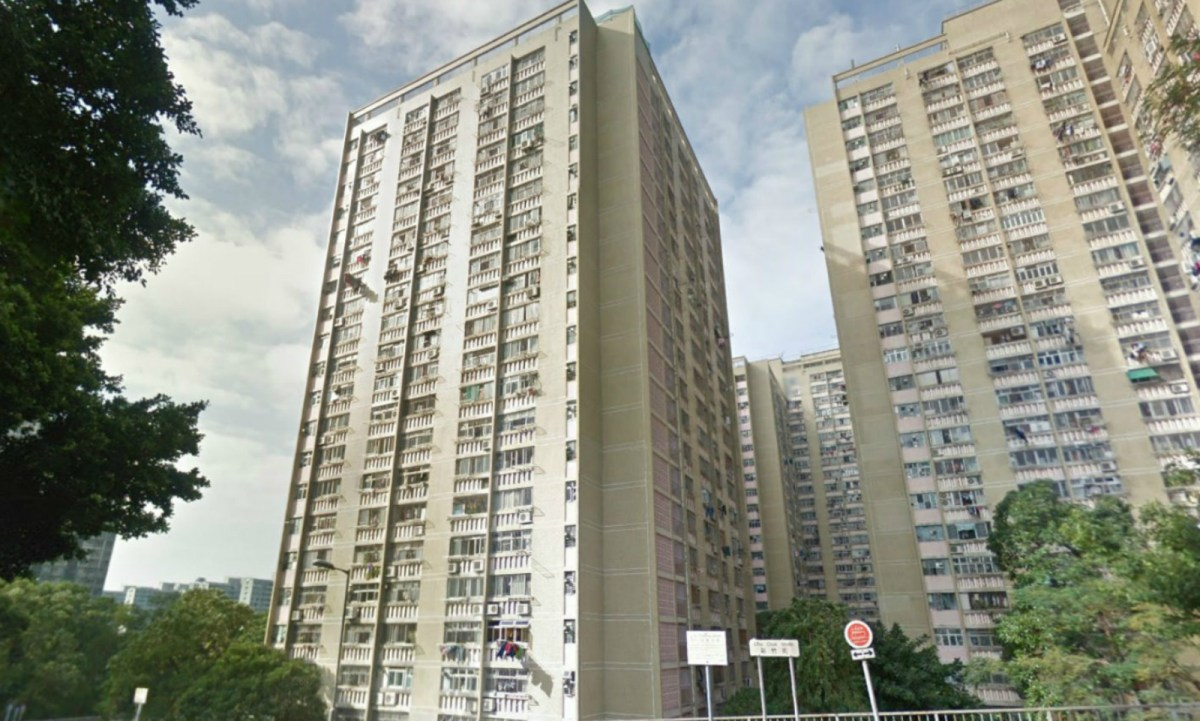 Chuk Yuen South Estate, Wing Tin Sin. Photo: Google Maps
