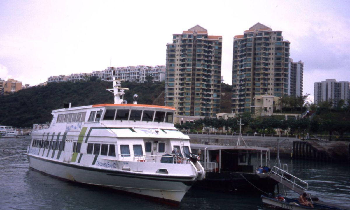 Discovery Bay on Lantau Island, where the 'guns' were found. Photo: Wikimedia Commons
