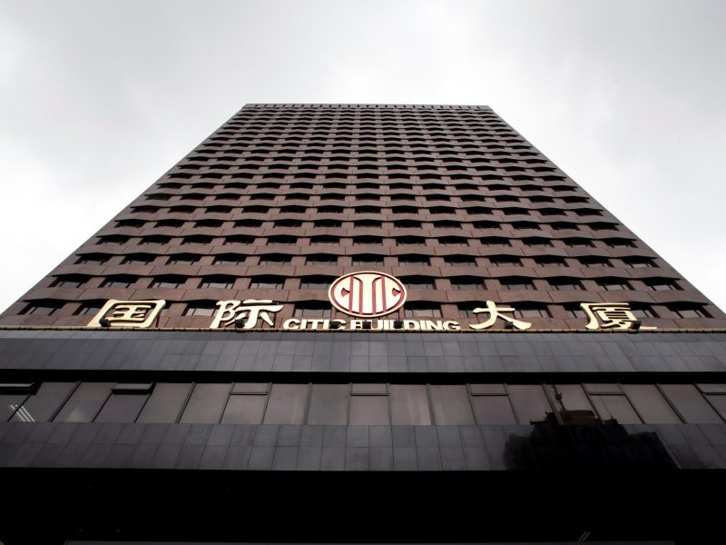 The CITIC Building in Beijing's Jianguomen Gate area. Photo: Reuters / Jason Lee