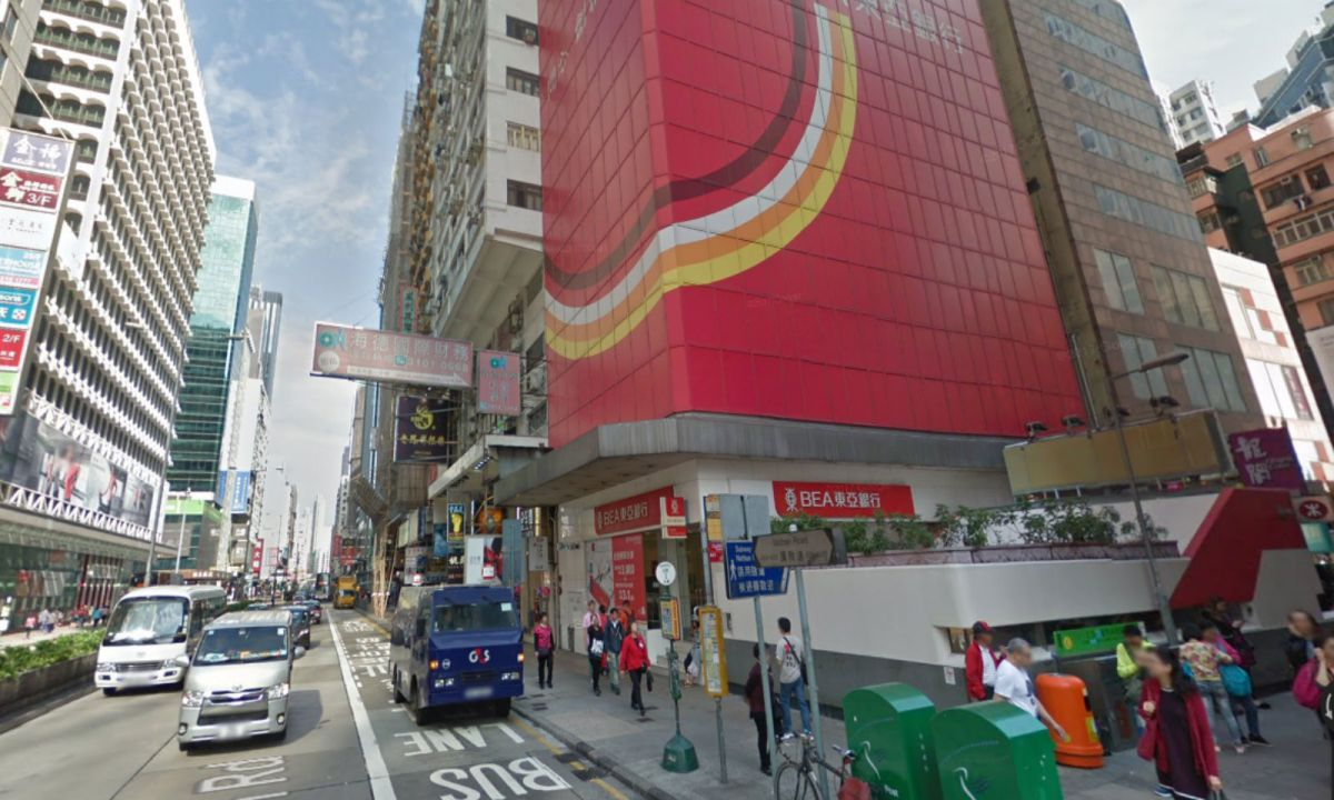 Police arrested three people after raiding a restaurant in Mong Kok, Kowloon. Photo: Google Maps