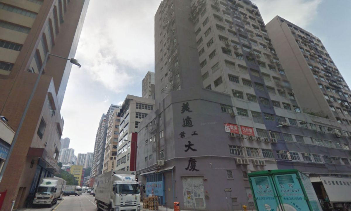 Mai Sik Industrial Building in Kwai Chung in the New Territories, where the fire erupted. Photo: Google Maps