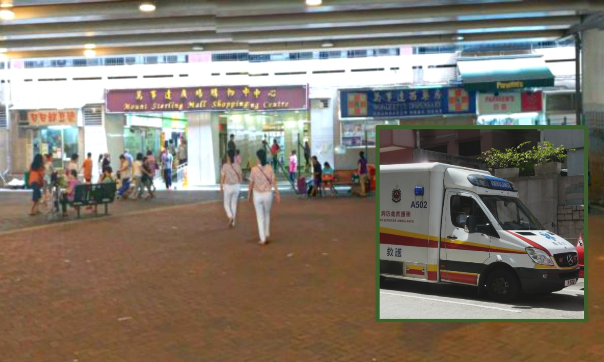Five Indonesian maids were sent to hospital due to food poisoning due to a gathering in Mei Foo. Photo: Google Maps