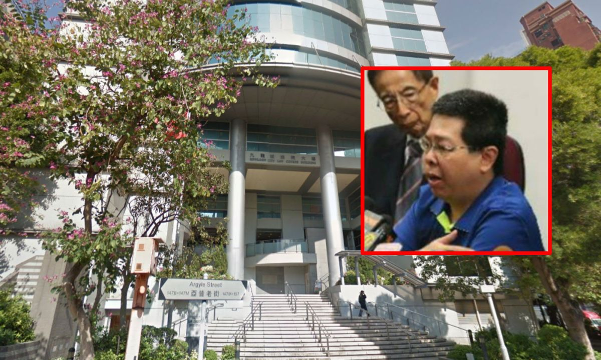 Howard Lam Tsz-kin (inset), who was released on bail by Kowloon City Magistrates' Court on Thursday. Photo: Google Maps, Democratic Party
