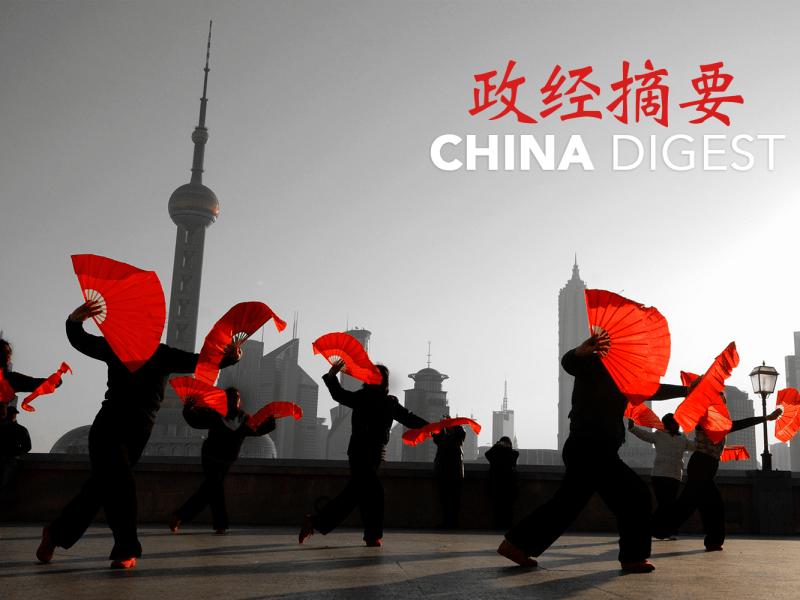 China Digest 02