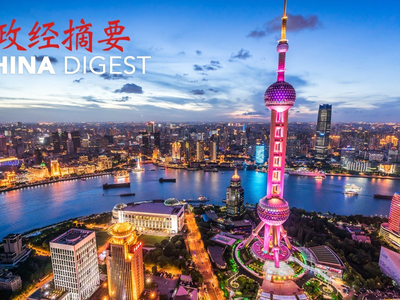 China Digest 20