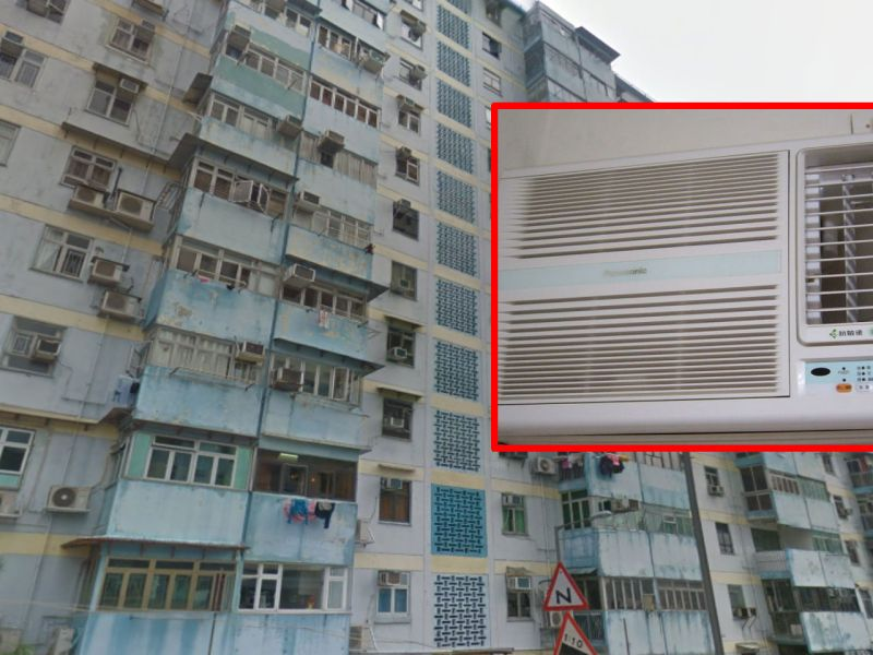 An employer was slammed by netizens after she said she had turned off the air-con in her domestic worker's room. Photo: Google Maps, Wikimedia Commons, Solomon203