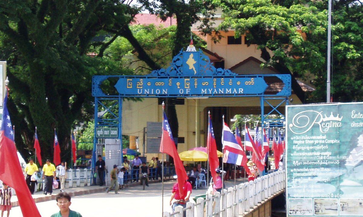 Myanmar. Photo: Wikimedia Commons