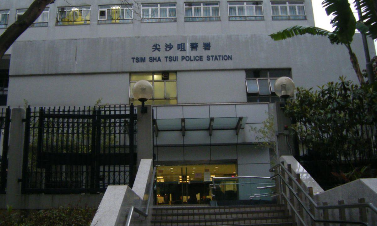 Tsim Sha Tsui Police Station, Kowloon. Photo: Wikimedia Commons