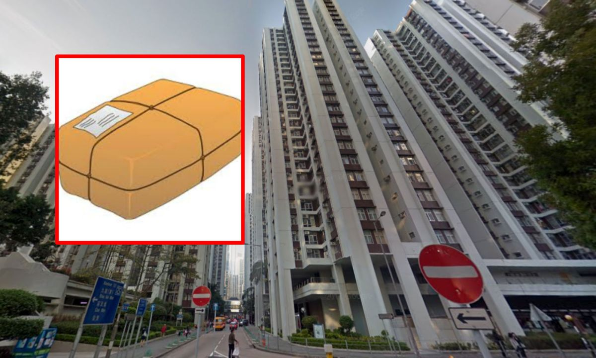 Residents in housing estates such as Taikoo Shing on Hong Kong Island have warned about a parcel scam by fake couriers. Photo: Google Maps