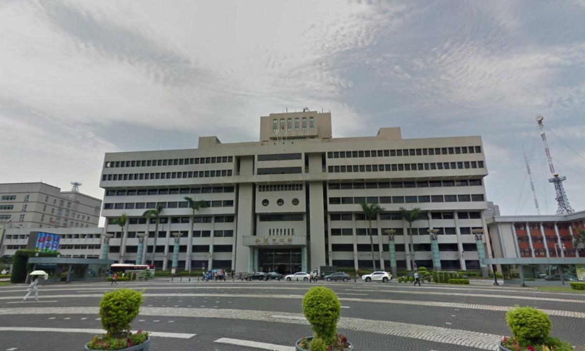 Taoyuan City Hall, Taiwan. Photo: Google Maps
