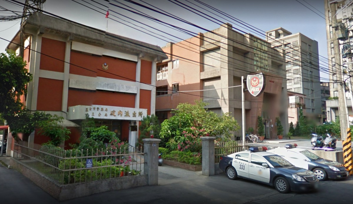 Keelung City Police Bureau, Nuannuan District, Keelung City, Taiwan. Photo: Google Maps