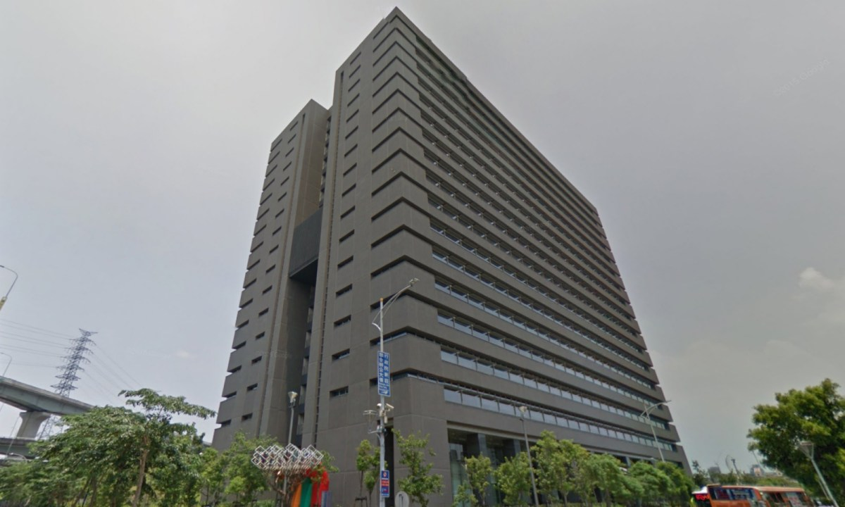 Occupational Safety and Health Administration, Ministry of Labor, New Taipei City, Taiwan. Photo: Google Maps