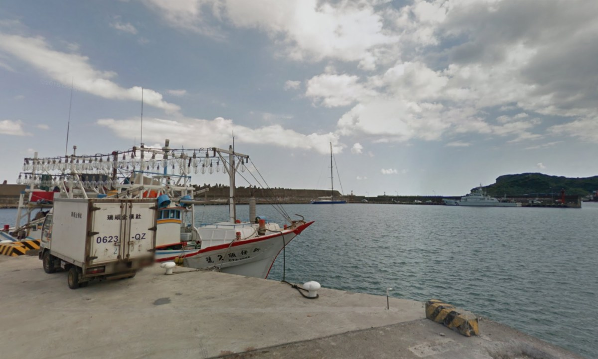 Pa Tou Tzu Fishing Harbor, Keelung City, Taiwan. Photo: Google Maps