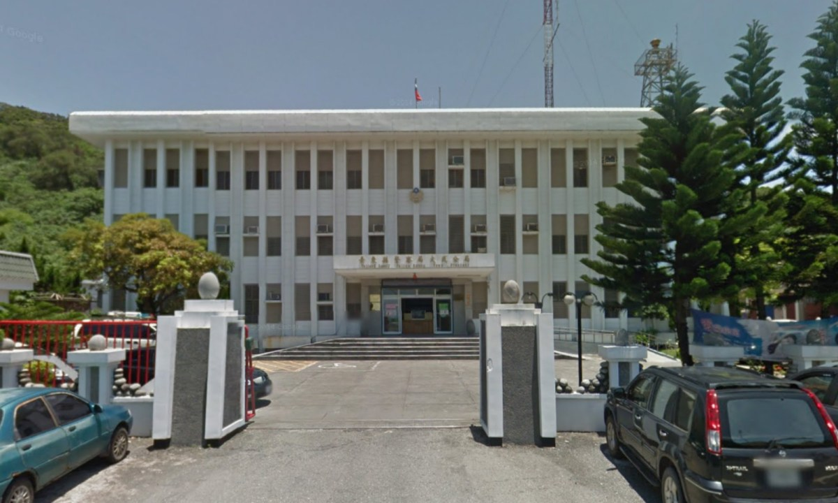 Taitung County Police Bureau, Taiwan. Photo: Google Maps