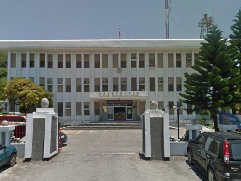 Taitung County Police Bureau, Taiwan. Photo: Google Maps