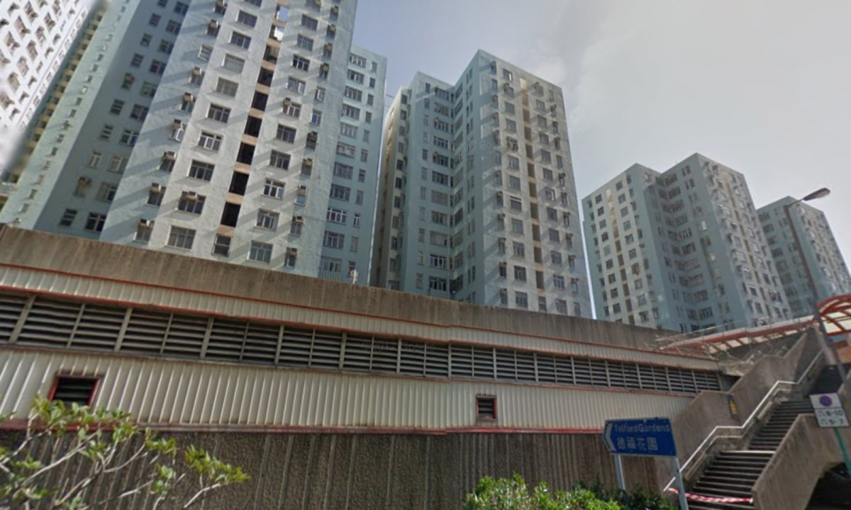 Telford Gardens in Kowloon Bay, where a famous murder case happened in 1998. Photo: Google Maps