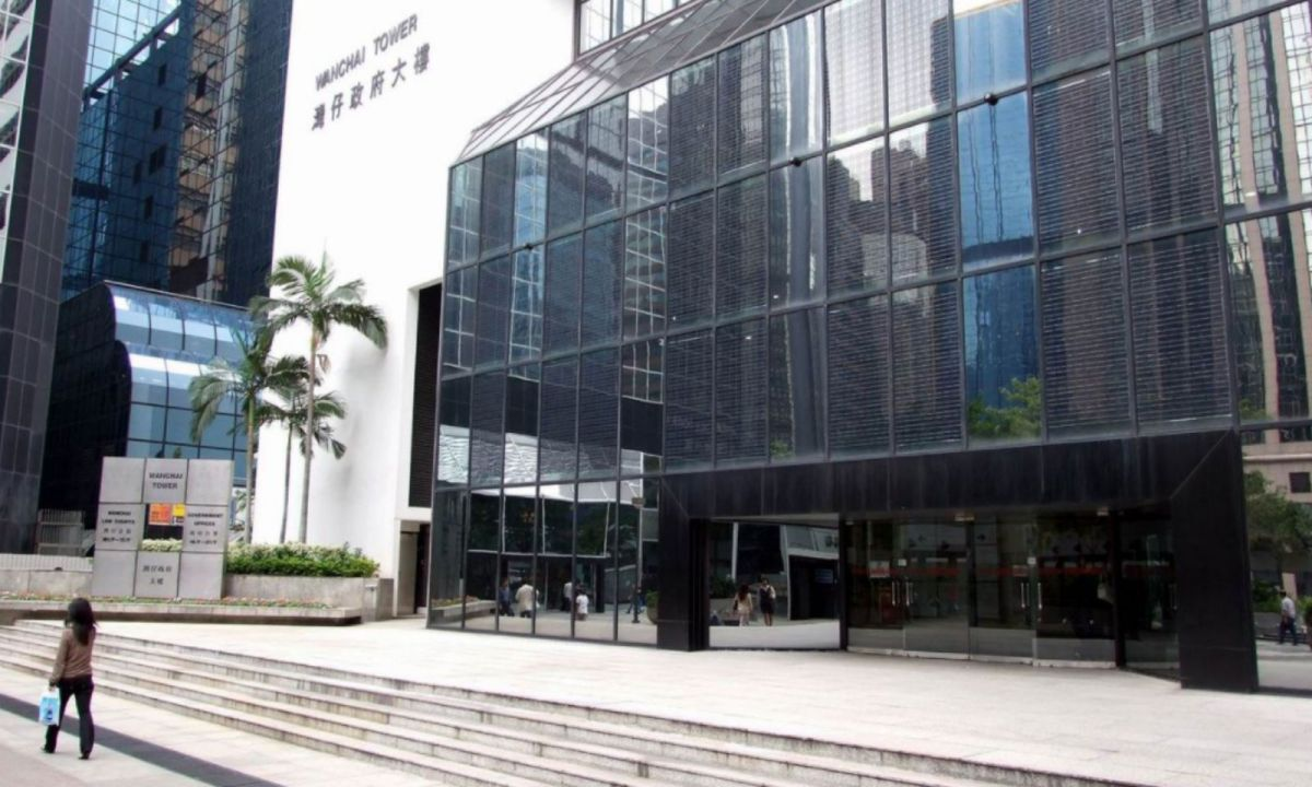 The District Court in Wan Chai. Photo: Wikimedia Commons