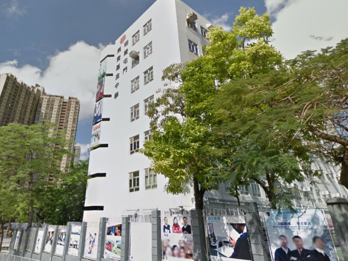 Caritas Tuen Mun Marden Foundation Secondary School in Tuen Mun in the New Territories. Photo: Google Maps