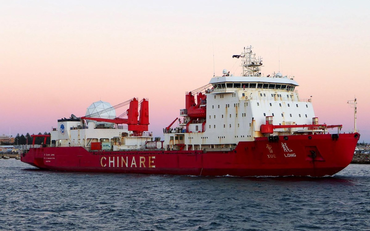 The Xue Long icebreaker made made China's first circumnavigation of the Arctic in 2017. Photo: Bahnfrend