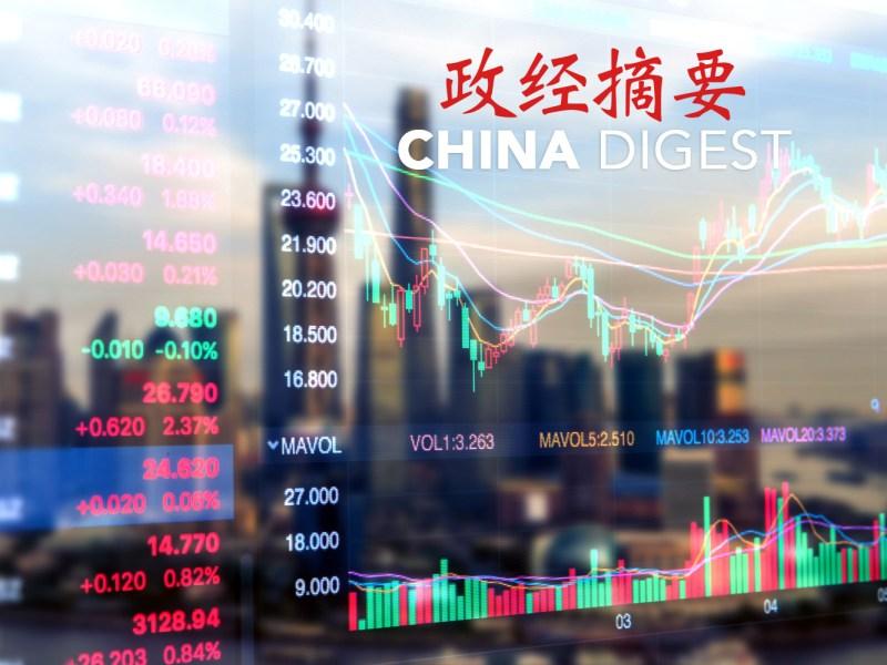 China Digest 24